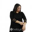 Battal Bluz B132