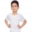 Çocuk Atlet IC271